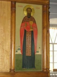 Икона сщмч. Евфимия в иконостасе храма