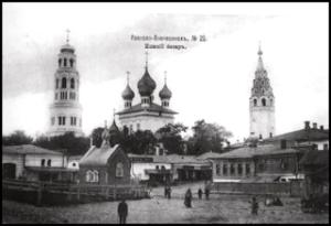 Троицкая часовня на Нижнем базаре.  Фото 1910-х годов