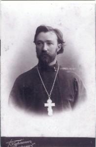 Священник Павел Алексеевич Молчанов