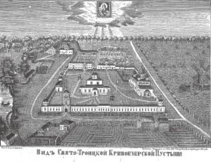 Вид Троицкой Кривоезерской пустыни в первой половине XIX века.