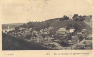 Вид Петропавловской горы после пожара 1903 г. Видны оба погоста, но деревянный храм уже отсутствует