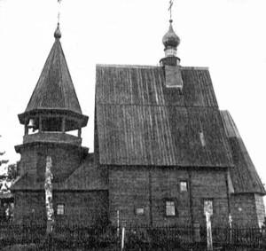 Воскресенский храм сельца Билюково. Дореволюционное фото