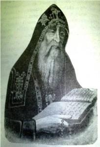 Иеросхимонах Нил (Прихудалов)