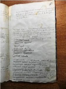 Лист устава Кривоезерской пустыни с подписями игумена Феодосия и братии обители. 1817 г.