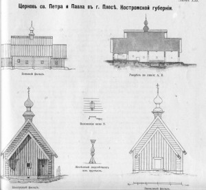 Петропавловский деревянный храм в Плёсе