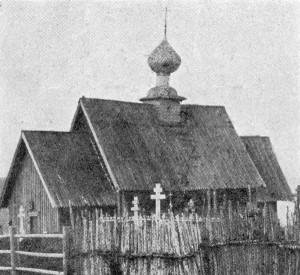 Петропавловский деревянный храм Плёса.  Вид до 1903 года.