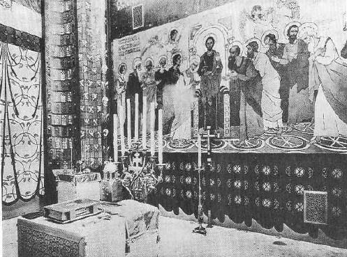 В алтаре Спасского храма