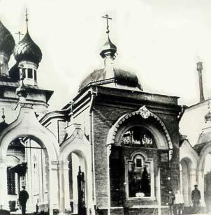 Ивановская Феодоровская часовня