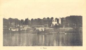 Плёс в начале XX века