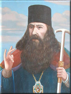Епископ Астраханский Мефодий (Петров)